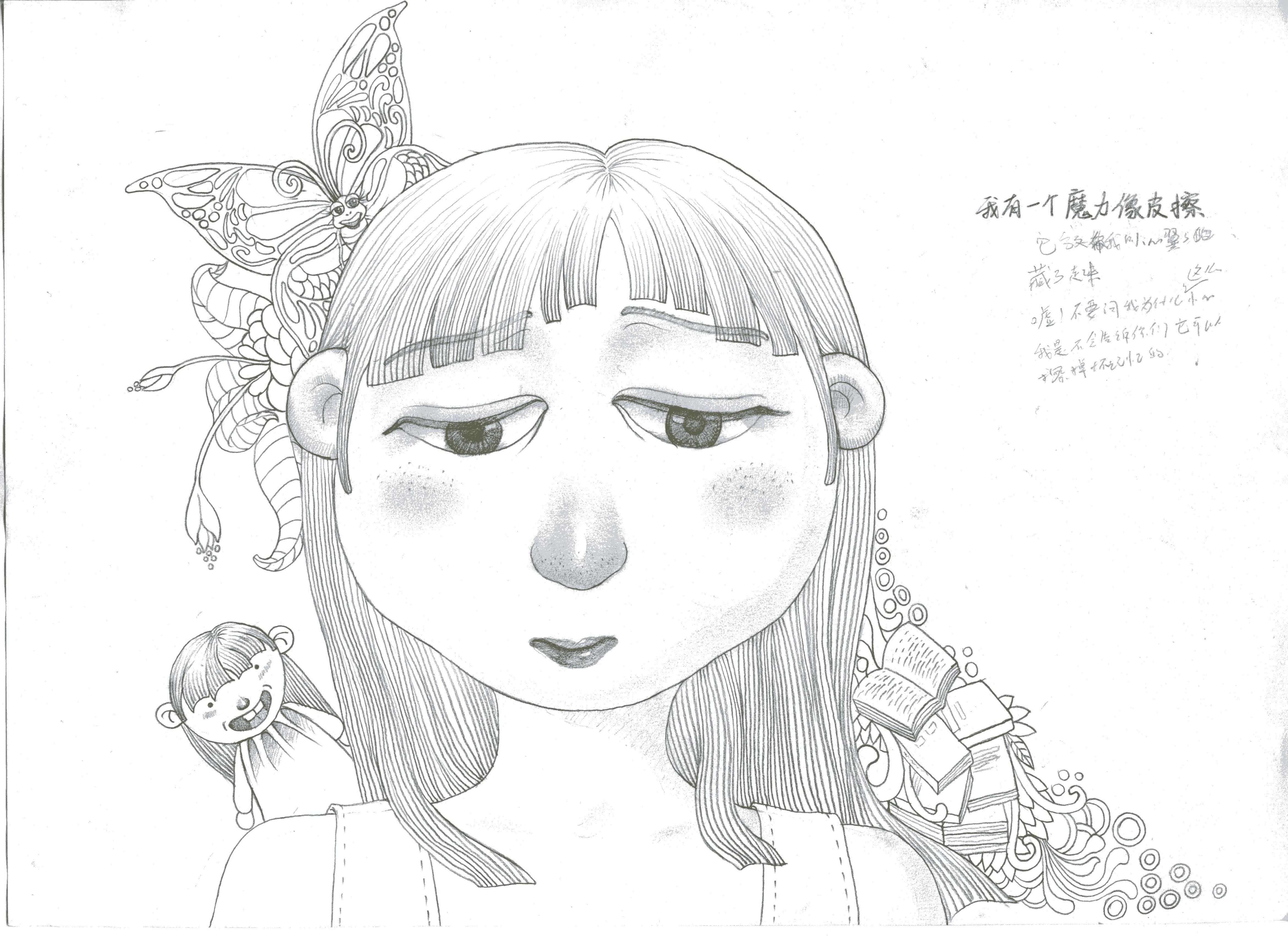 高圆圆#动漫作品