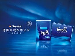 Tempo纸巾摄影修图 X 是觉摄影