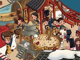 老金磨方年货节插画页面