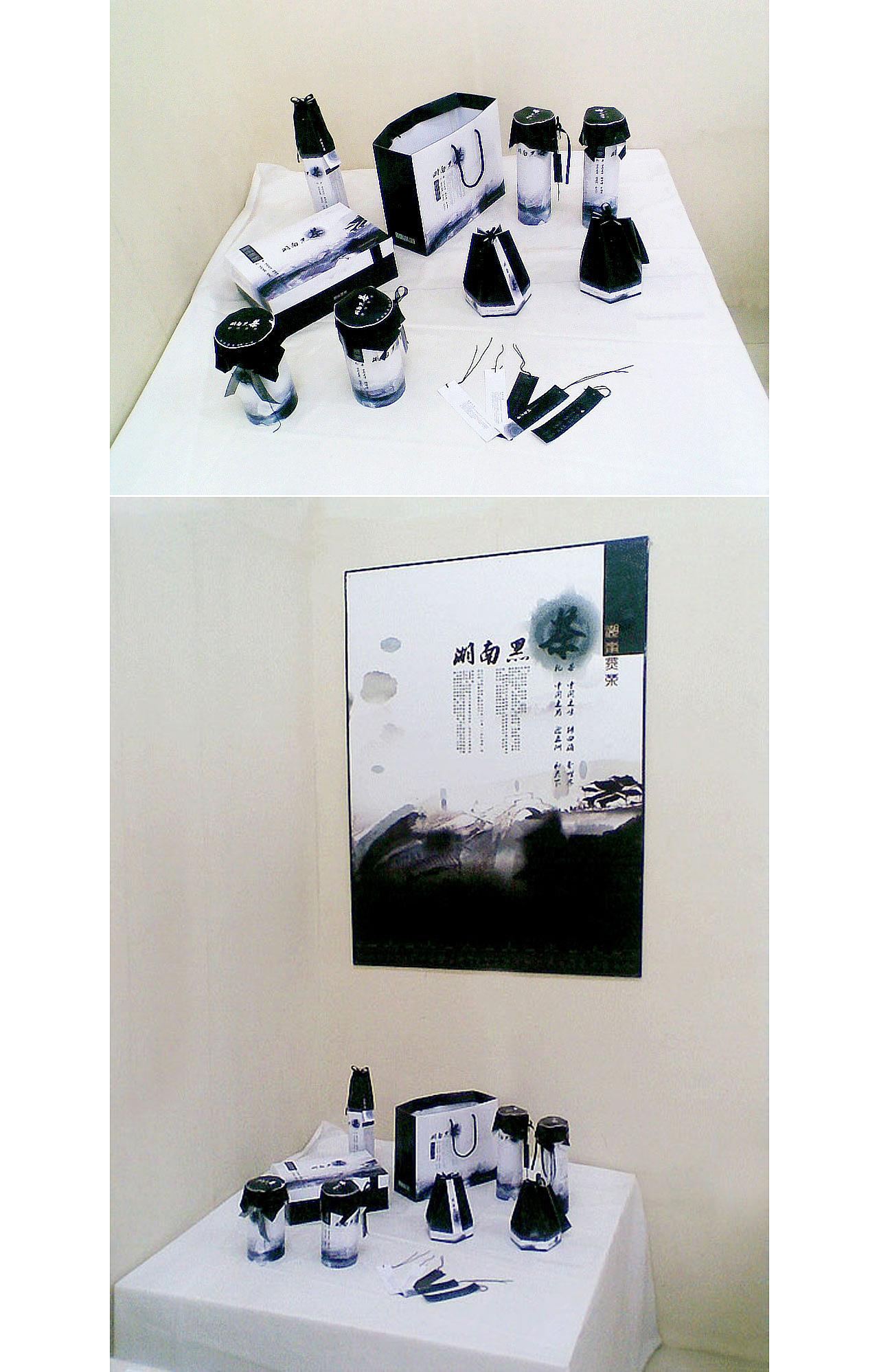 中国风食品包装\/毕业设计\/干果系列包装\/黑茶系