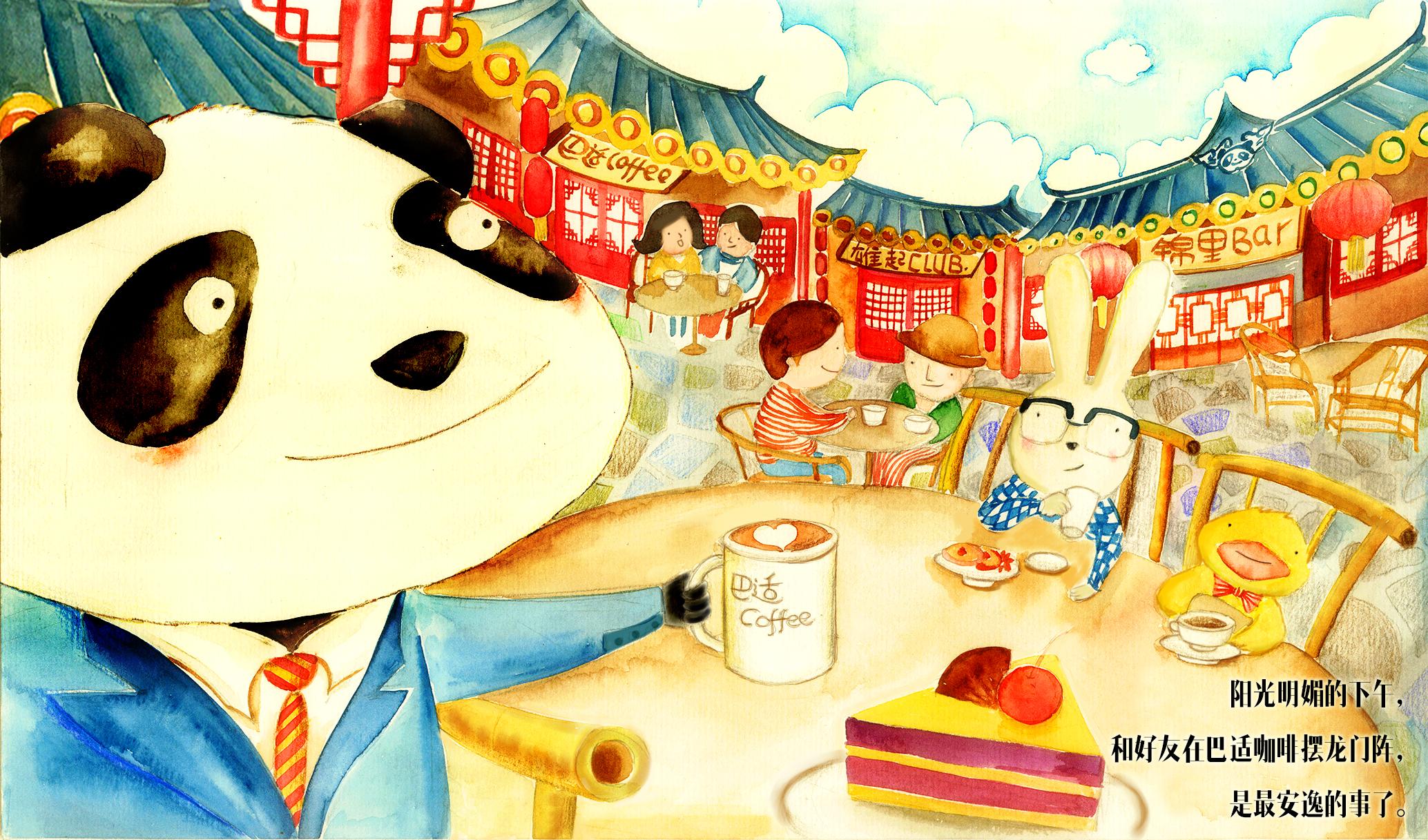 熊猫邮局萌系明信片