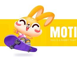 幼儿早教品牌-兔小萌品牌形象设计