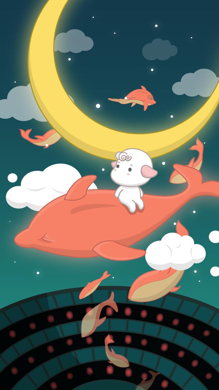 小羊白软软同人肖像漫画|海棠动漫|大鱼|龙皮崽小洋漫画穿图片
