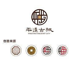 平遥古城LOGO设计/大广赛