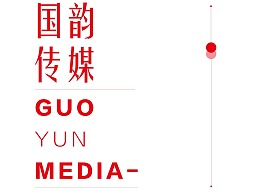 国韵传媒宣传册