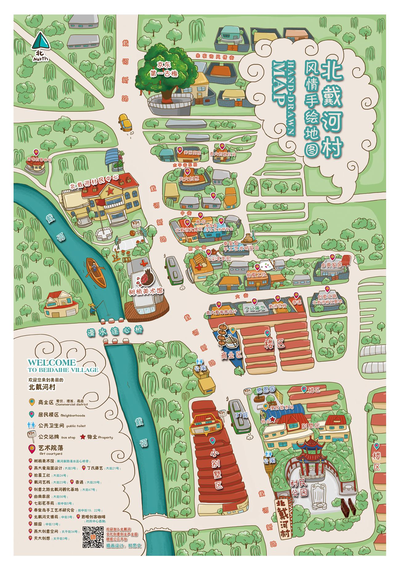北戴河村手绘地图