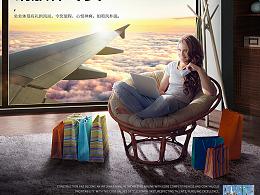 创意合成《航空公司海报》