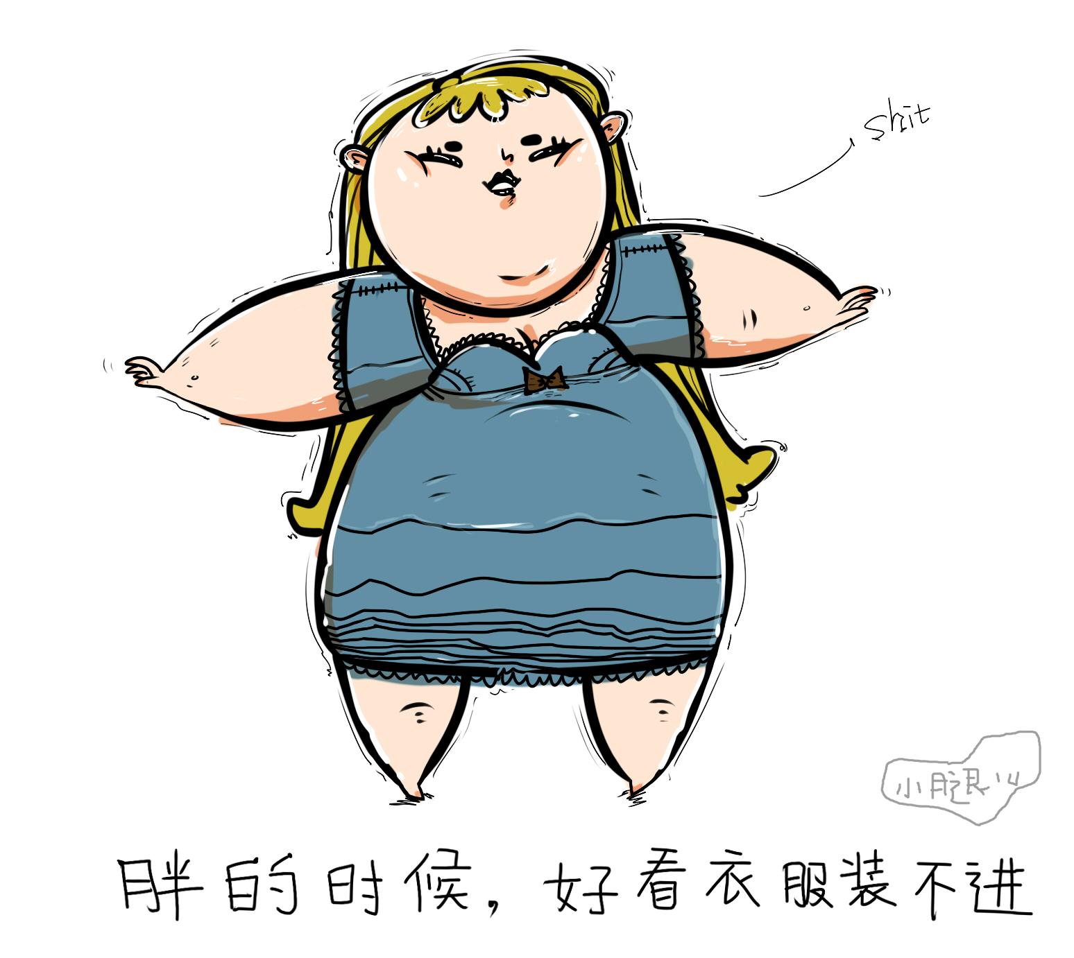 胖瘦简笔画_胖瘦