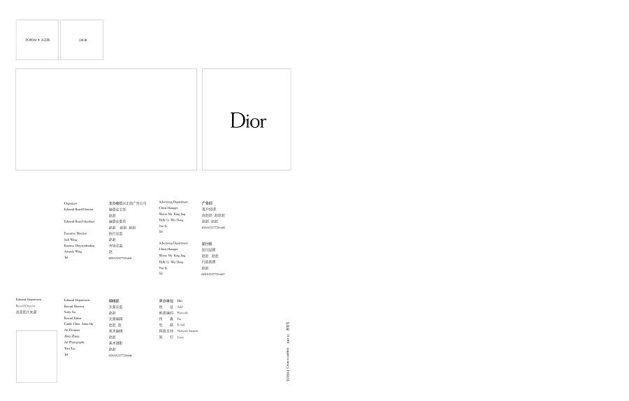 给设计师做的DM规范 特点/女性 精神 南征南征书装室内设计的平面画册图片
