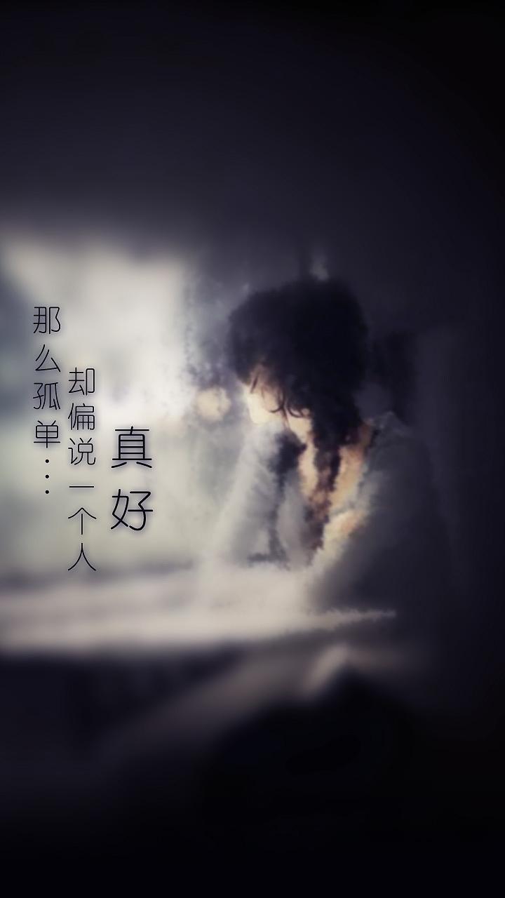 谈恋爱太累,一个人太寂寞