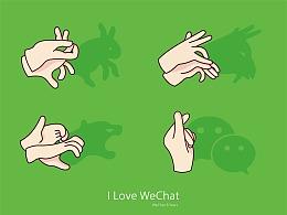 I Love WeChat