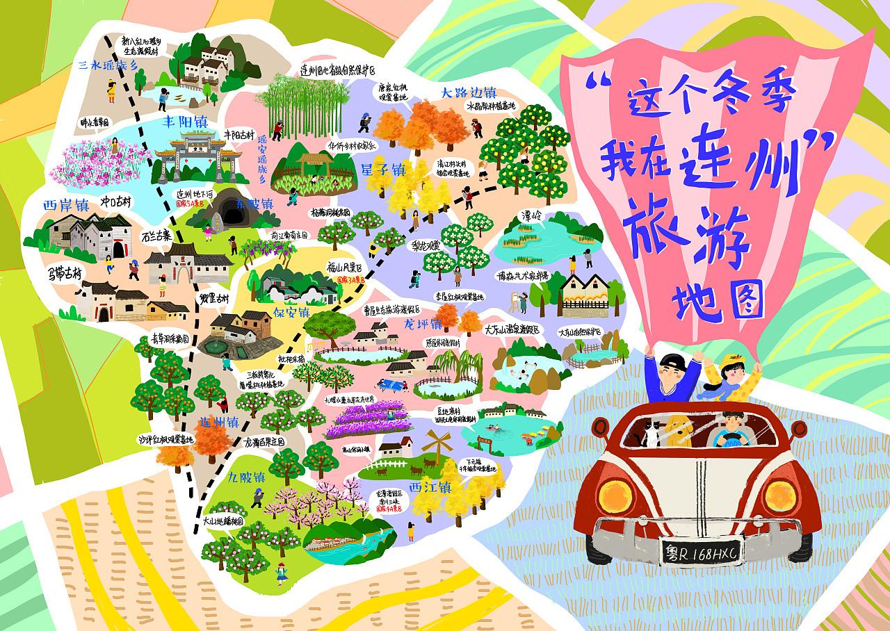 旅游文旅文创产品手绘地图