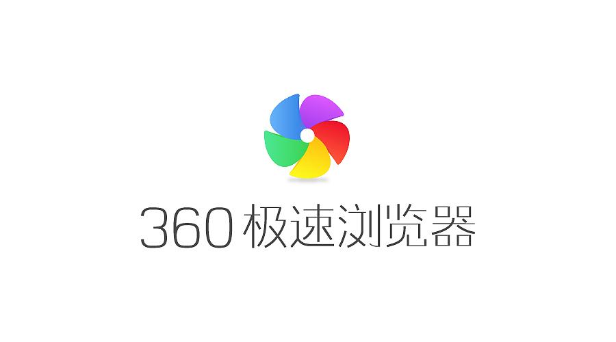 360急速版瀏覽器_360jike版像素對比蘋果6s好_奇虎360搜索市場份額