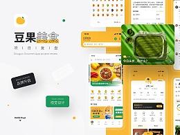 豆果美食IP形象设计、品牌设计、界面设计