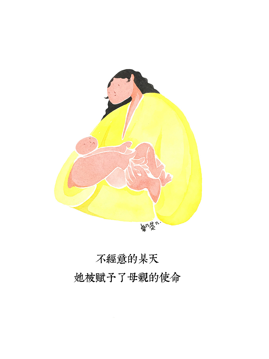 母亲节|商业插画|插画|桌几茶几