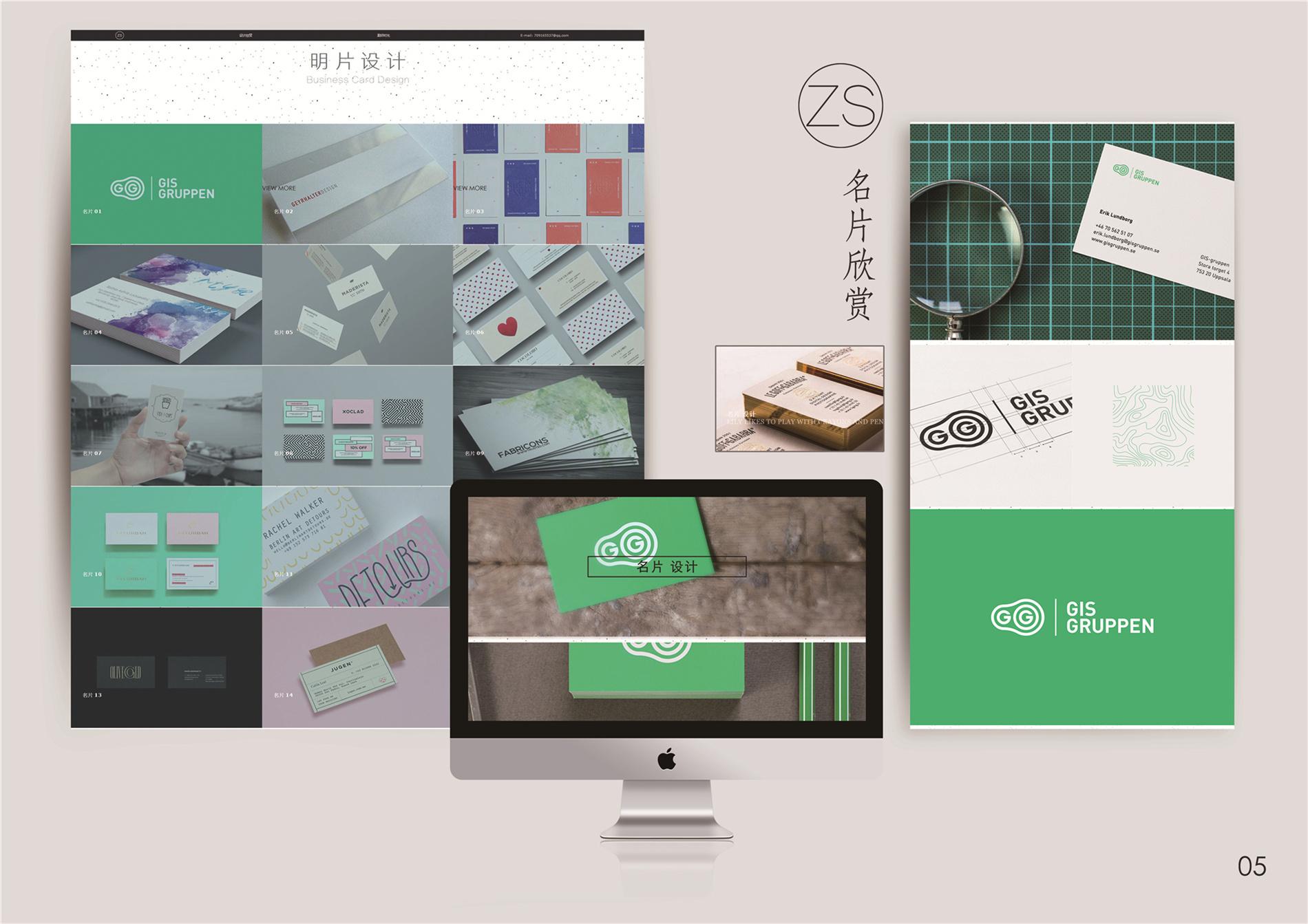 2015毕设——网页展示(画册/展板)图片