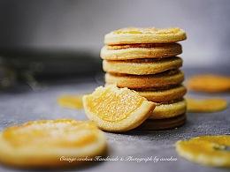 香气爆表的橙香曲奇 新的一年要心想事橙呀