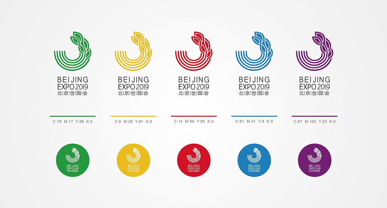 logo logo 标志 设计 矢量 矢量图 素材 图标 1280_690图片