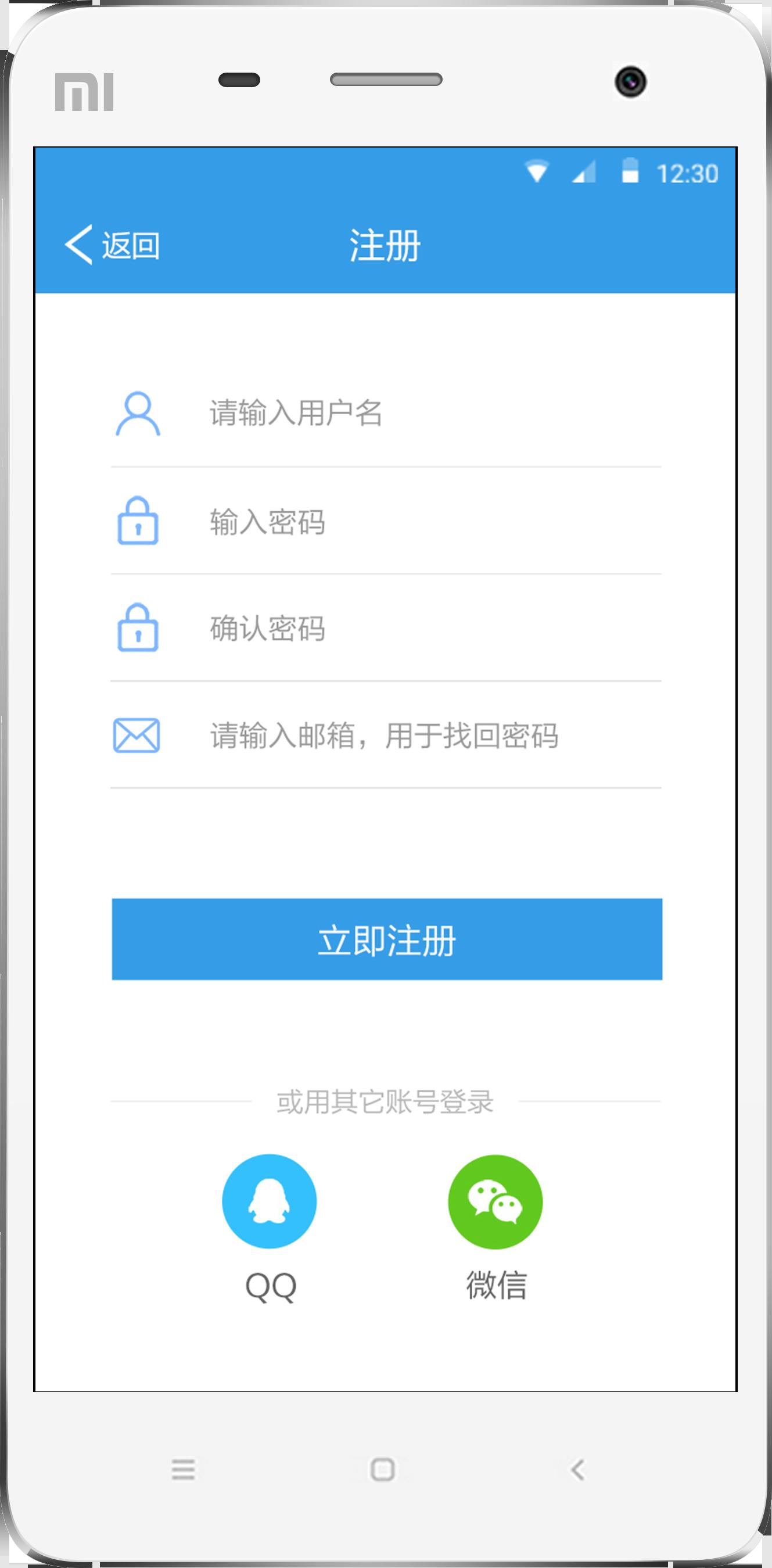 app注册页面_app独立下载页源码