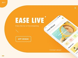 Ease Live app - 概念练习
