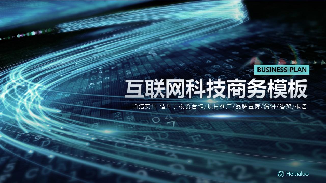 科技感的企业网站源码(精品电子书网站源码(大型电子书下载网源码)) (https://www.oilcn.net.cn/) 网站运营 第4张