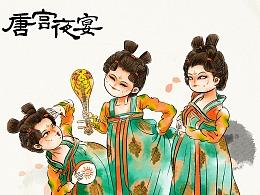 2021年河南春晚上,舞蹈《唐宫夜宴》的萌萌哒小姐姐们