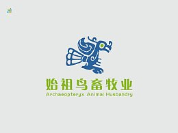 一款畜牧业公司logo设计