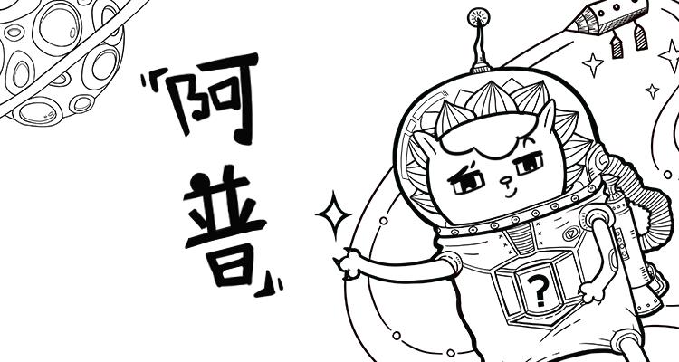 约汉你的普-平面 小树社会搞笑的图缺失公德 吉祥物 倔强的表情-原图片