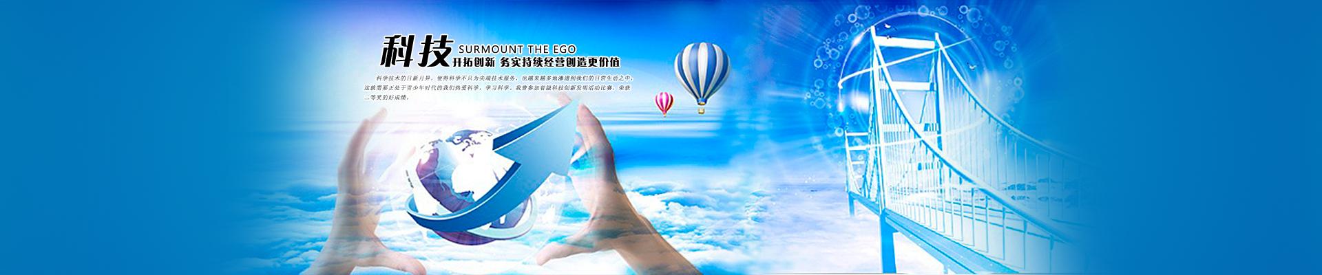 http://www.xtj8.com/img/banner_xwzx.jpg_banner