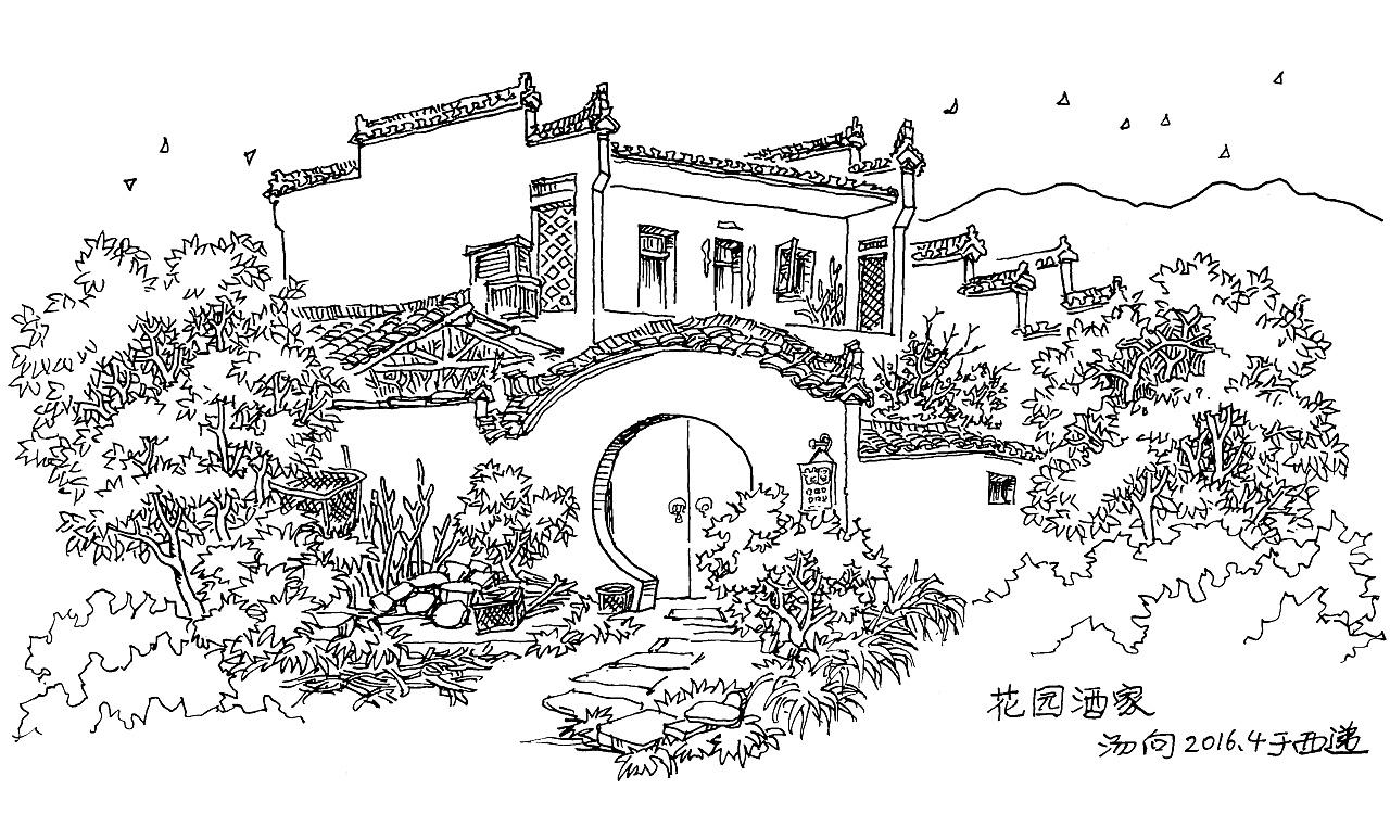 西递风景手绘图