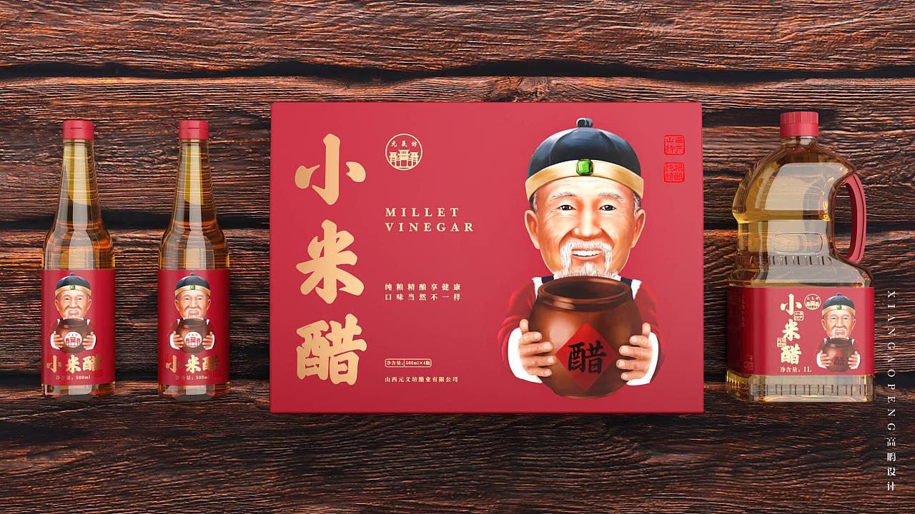 香港调味品代理