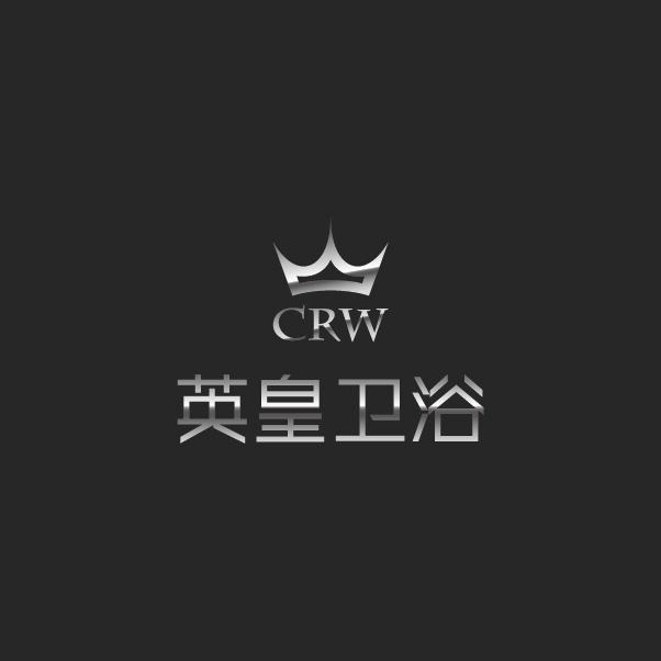 英皇卫浴logo与名片设计|vi/ci|平面|ningjunfei