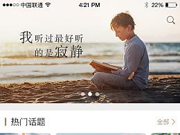 文艺阅读app
