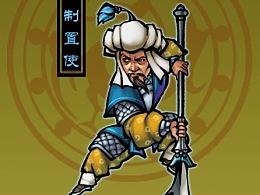 【忠义水浒2】江南篇(三)——常州之战