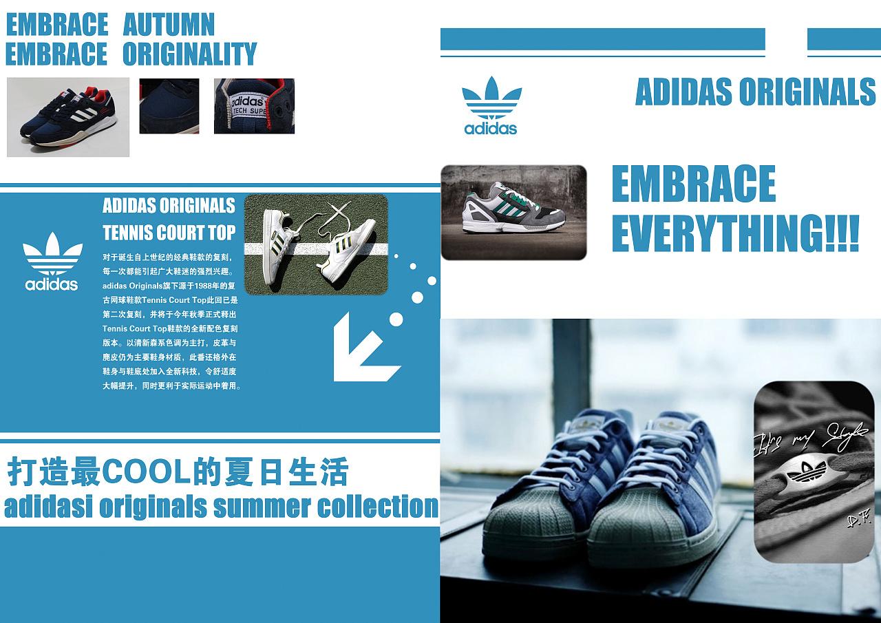 adidas Originals 自我练习的画册设计