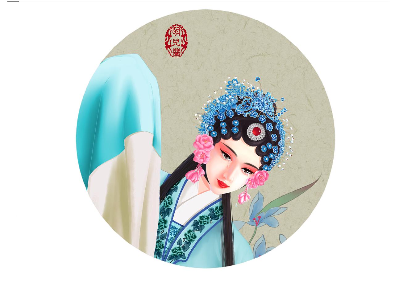 青衣恋城古筝曲谱