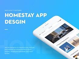 民宿App概念设计
