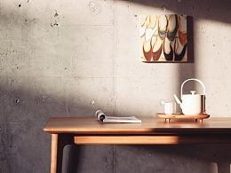 山隐造物|南风系列家具 简约清新的当代质感生活