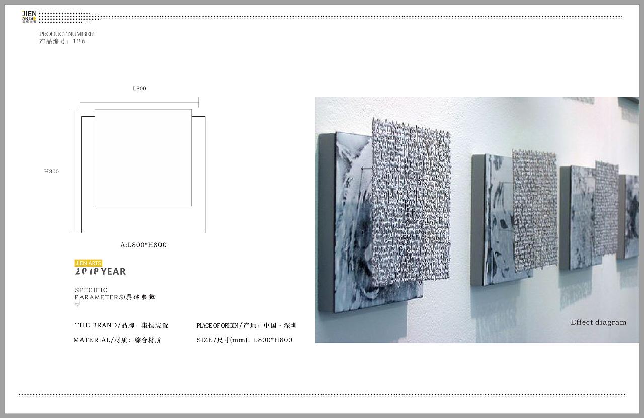 立体装置,装置艺术,酒店挂画,室内设计,样板间图片