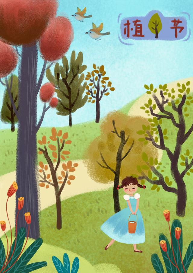 啦啦~植树节|商业插画|插画|风画腾墨