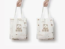 斛寿堂&康泉医疗品牌设计