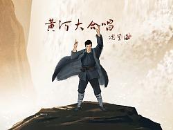 """【鲸梦作品】""""我们的自信""""文化篇—中华之魂"""