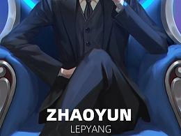 ZYUN.保护我方云妹/2020