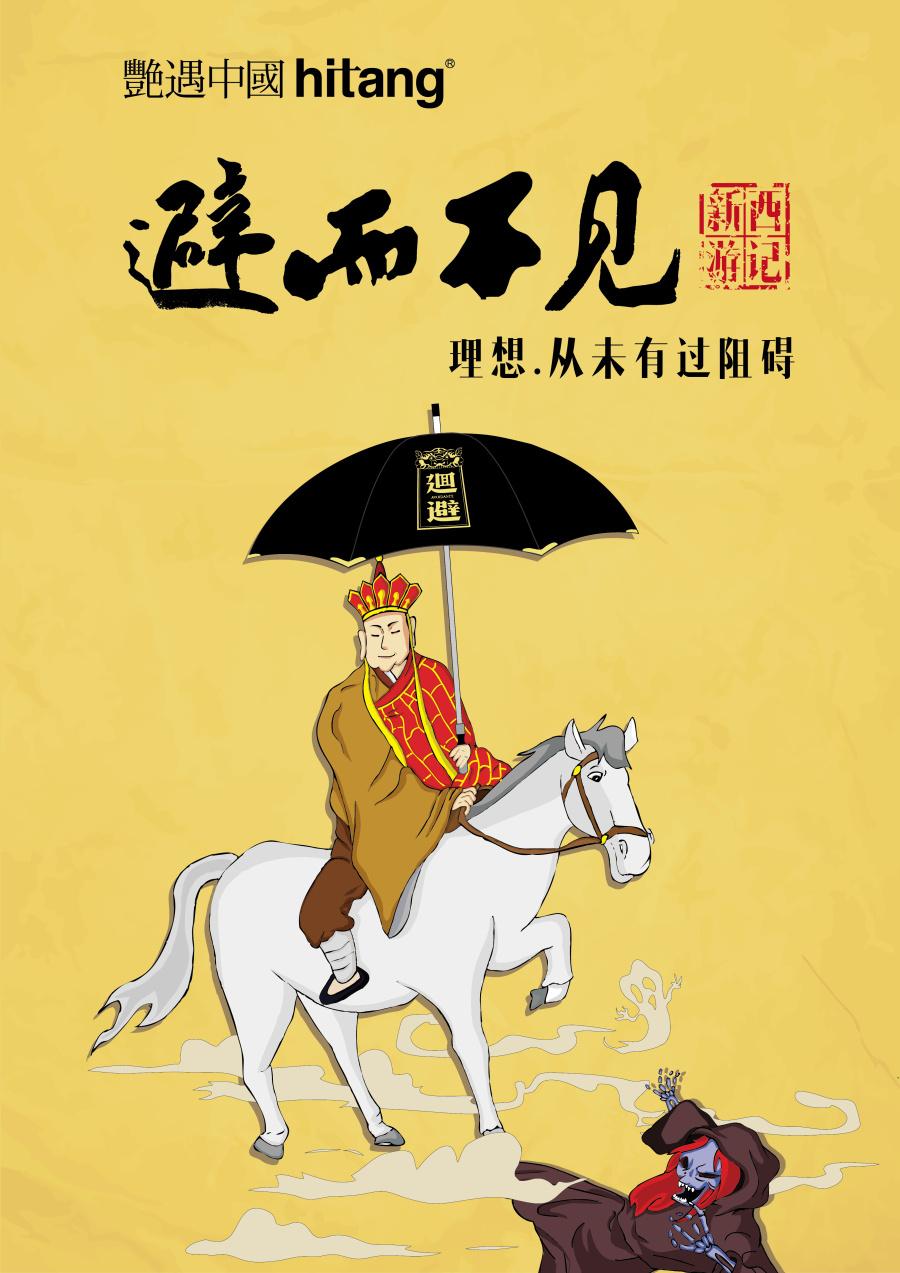 艳遇中国获奖海报_【图】艳遇女式中国风民族风中长款手工青花瓷