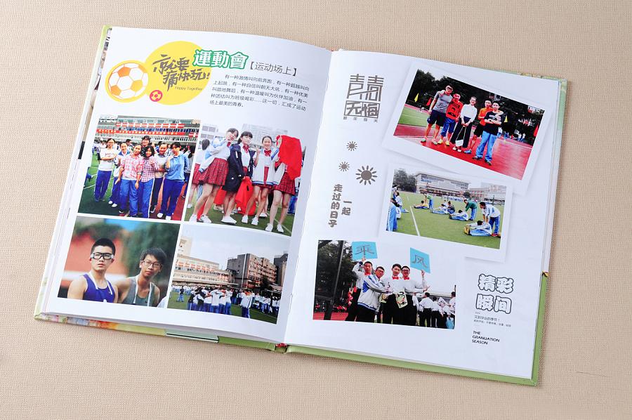 绵阳市毕业纪念册-绵阳班级纪念册-同学录设计制作公司