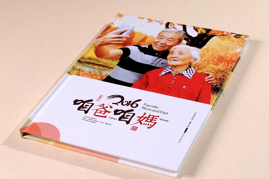 重庆市全家福纪念册制作-重庆家庭纪念册设计-相册制作图片
