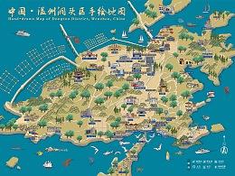 中国浙江省温州洞头全域手绘地图绘制