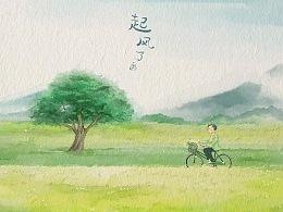 4月的小世界——《日日是好日》