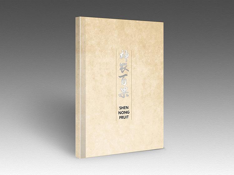 水果画册设计稿 封面内页效果 宣传册版式排版 企业目录 产品介绍图片