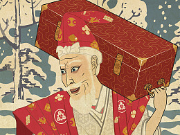 浮世绘 役者绘 圣诞老人 日式和风传统图案